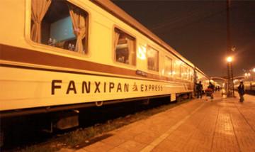 fansipan express ©Vietnam Railway System