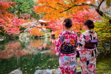Japan Reise: Kyoto Herbst