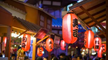 Asien Reise: Südkorea & Japan