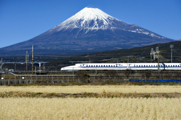 Japan Reise: Shinkansen Zug - Mount Fuji