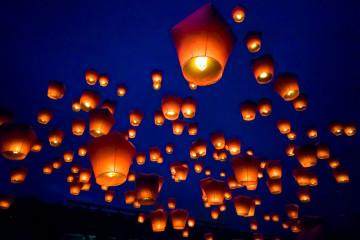 Taiwan Lichterfest