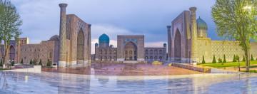 usbekistan panorama ausblick