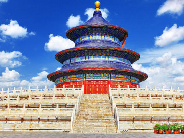 China Reise: Himmelsaltar - Peking