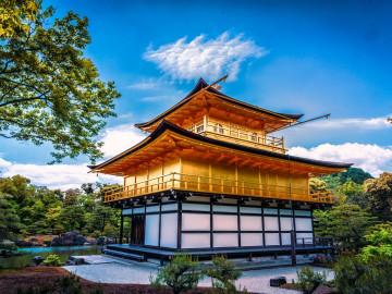 Japan Reise: Goldener Pavillon - Kinkakuji Tempel