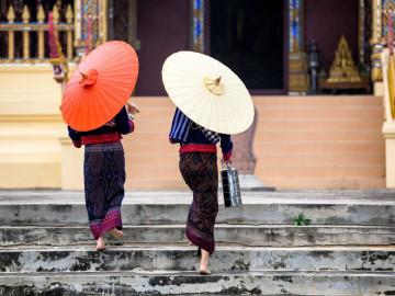 Reise Vietnam: Kultur